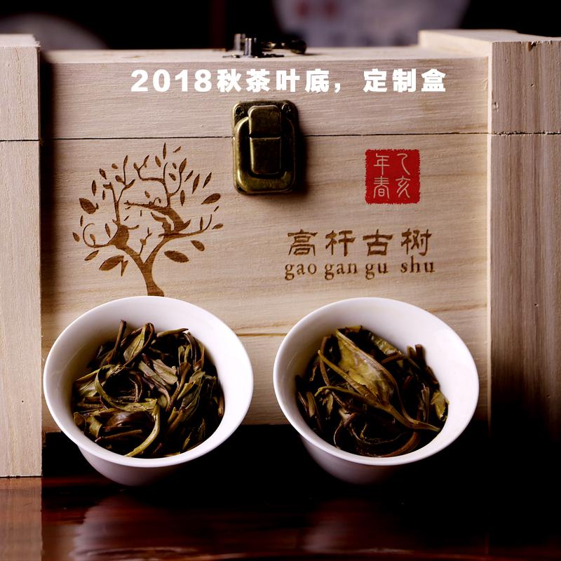 云南易武边境散装茶叶 pk 秘境高杆古树茶普洱生茶散茶春茶 2019 老挝