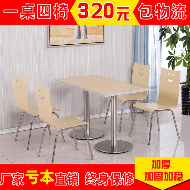 面馆饭店简约桌椅定制