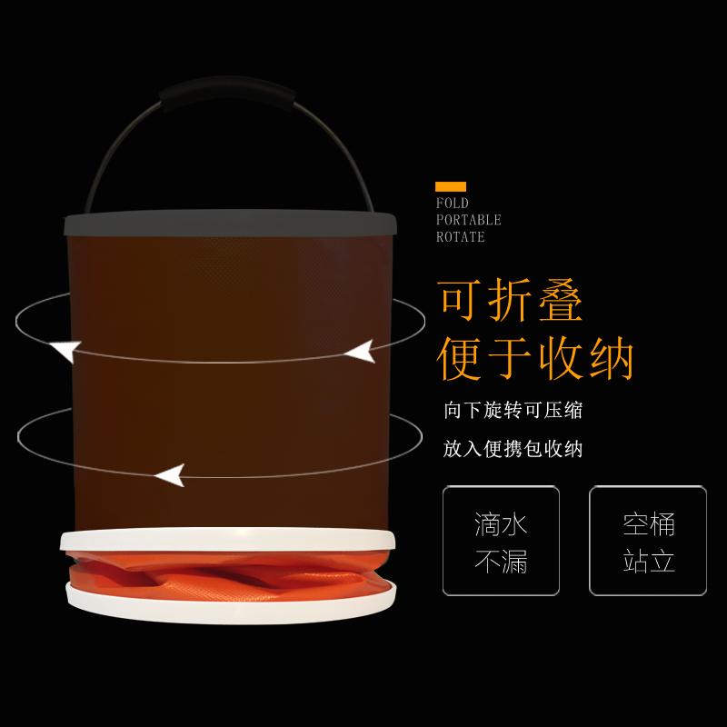 可折叠水桶车用洗车桶便携式旅行车载汽车专用伸缩大号多功能水桶