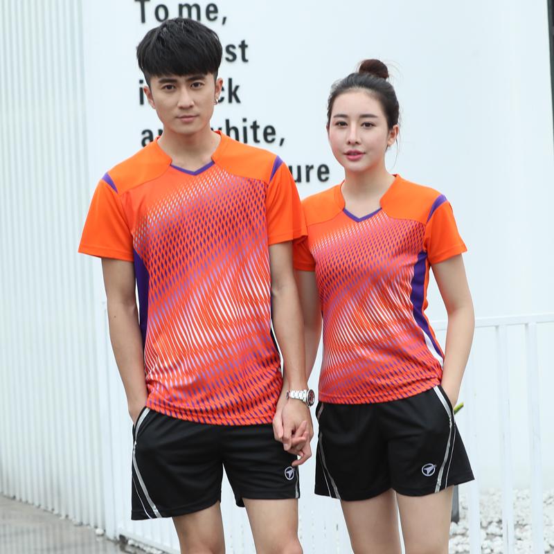 定制气排球服女款套装短袖速干比赛服男款排球服训练队服印字印号