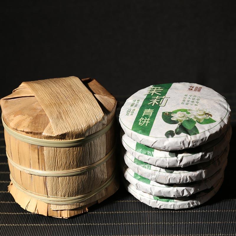 克蜜香茉莉青饼 100 云南普洱茶叶 2019 程健牌普洱茶茉莉花茶生茶饼