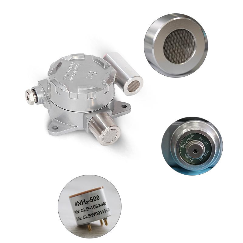 工业商业氨气报警器探测器液氨浓度检测冷库饭店有毒气体检测仪