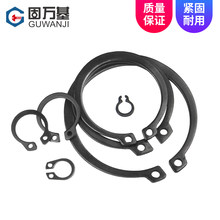 Card cards shaft outer shaft collar bearing C-type snap circlip circlip circlip GB 65MN manganese GB894
