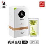 2019 Spring Tea New Tea Extreme White Anji White Tea Gift Box Authentic Mingqian Boutique 100g Rare Green Tea