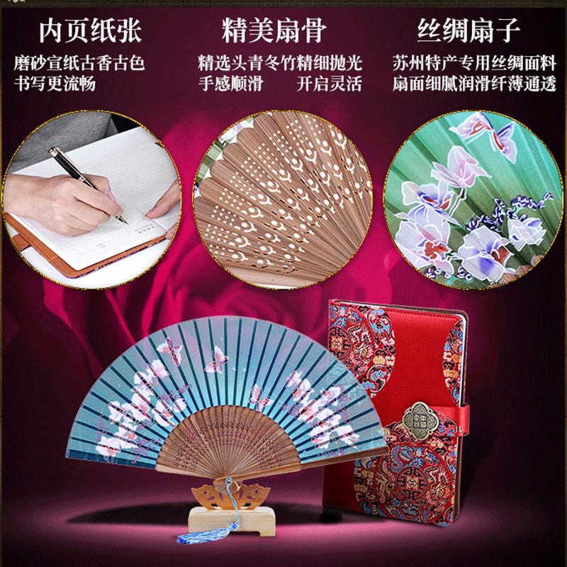 南京云锦笔记本丝绸扇子折扇中国风特色礼品出国送老外传统工艺品