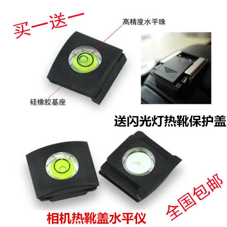 佳能EOS M M2 M3 600D 700D 750D 6D 1300D相机热靴盖 水平仪配件