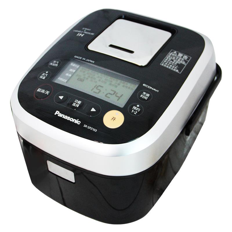 日本原装进口Panasonic/松下SR-SPZ183 家用智能电饭煲电饭锅5l