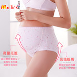 Pregnant women's panties during pregnancy