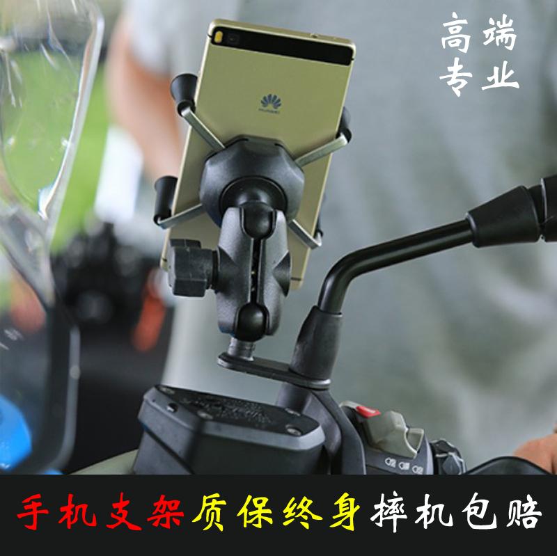 N-STAR摩托車手機導航支架摩旅電動摩托車騎行固定架可充電外賣
