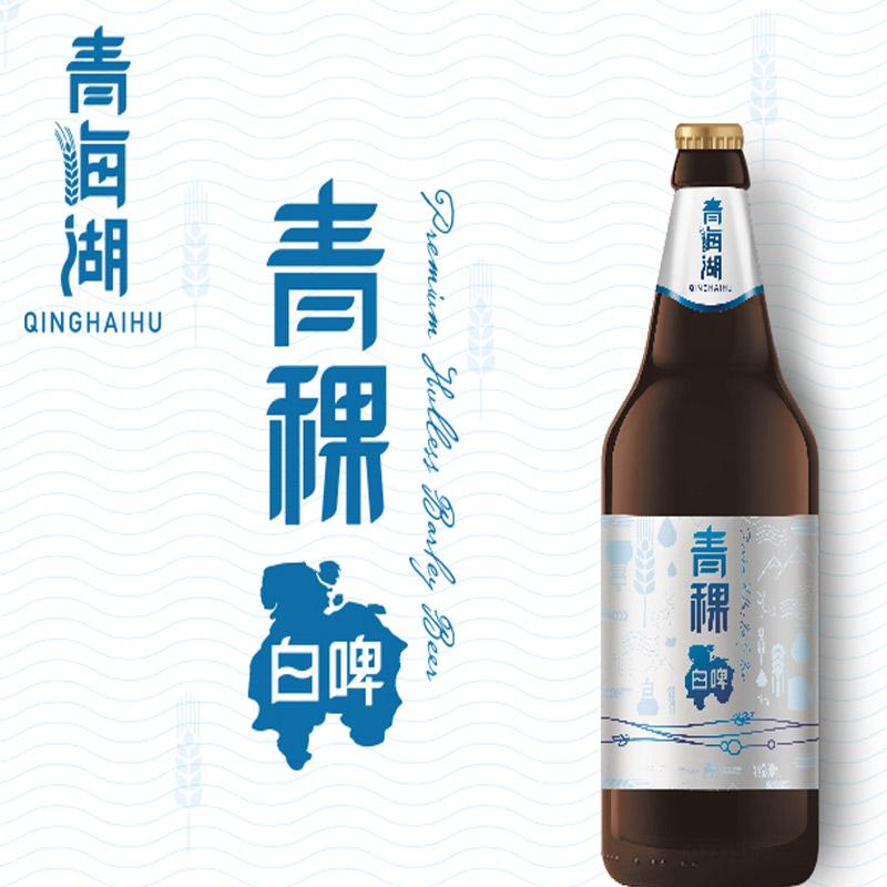 整箱 度青稞啤酒 11 瓶裝 12 青海湖高原青稞白啤酒 甘肅蘭州黃河啤酒