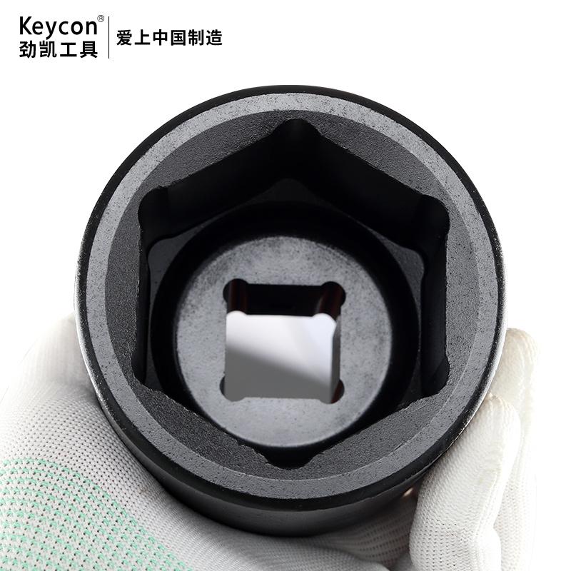 keycon 1寸25mm接口大风炮套筒头加长加强重型轮胎六角套筒70mm