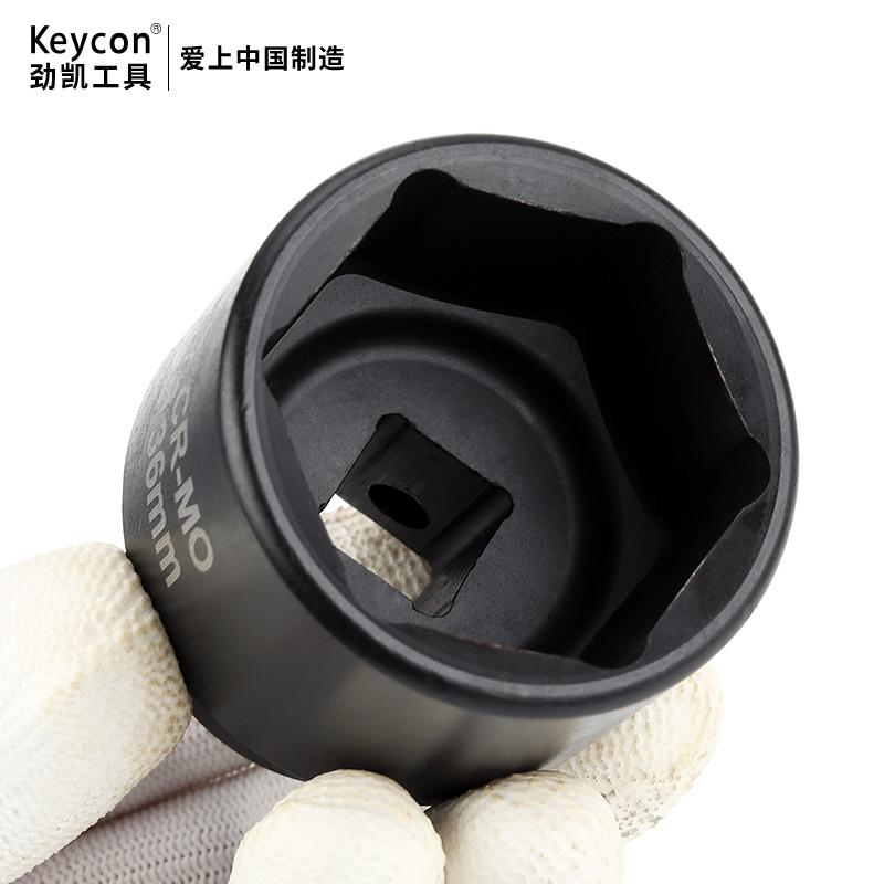 keycon 1/2小风炮套筒头电扳手内六角气动套头大飞扳手用34 36mm