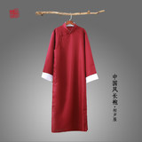 Wind Republic of the long robe and gown Chinese men's dress groomsmen group Allegro comic storytelling coat male costumes