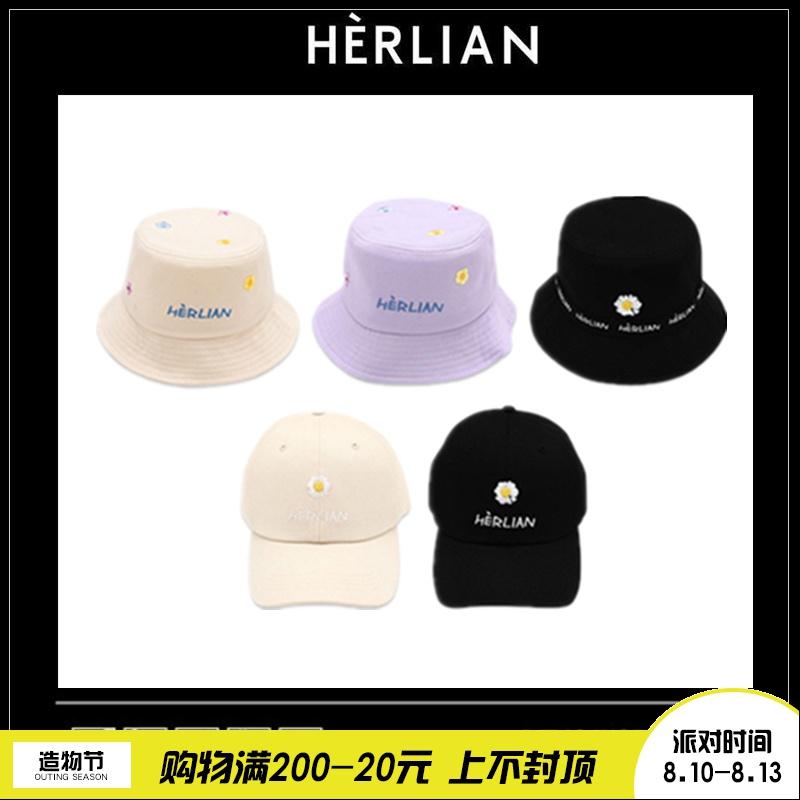 【现货】Herlian白鹿关晓彤同款渔夫帽女刺绣小雏菊棒球帽帽子