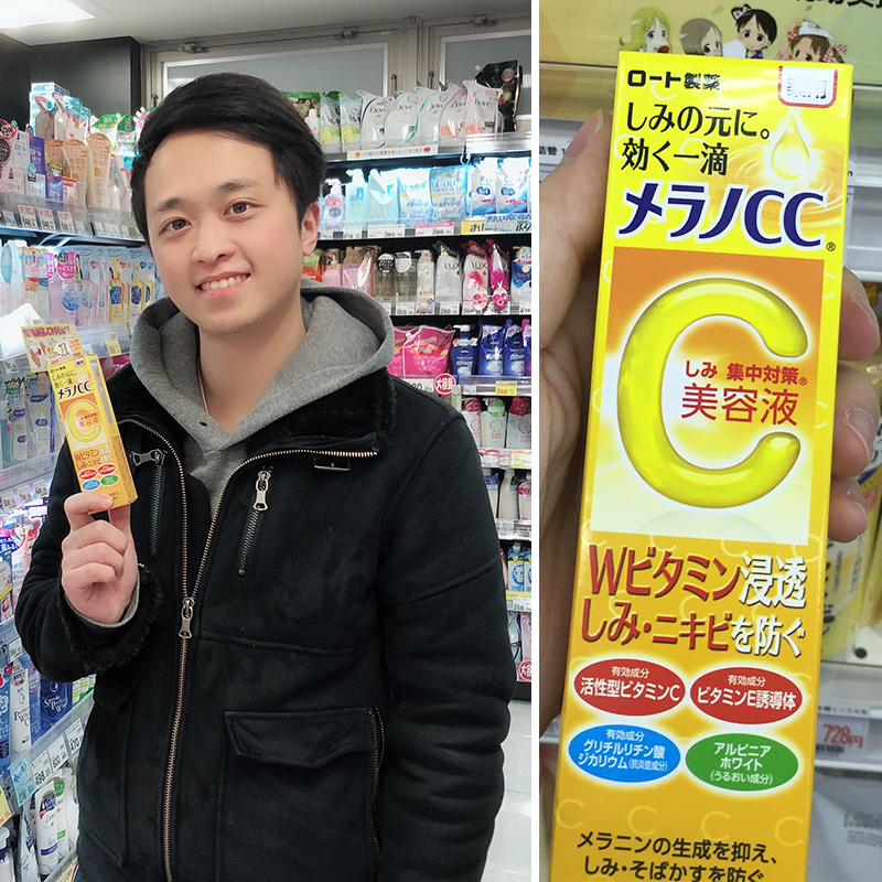 日本Rohto樂敦CC白精華液高滲透修護祛痘印透亮VC面部美容精華