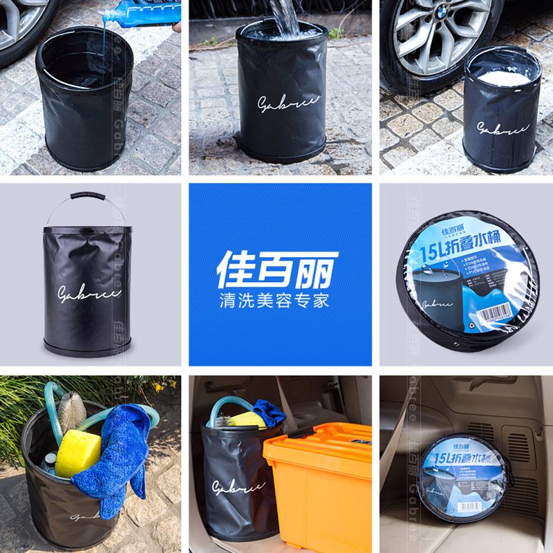 车用水桶折叠桶多功能大号野营加厚钓鱼桶便携式户外车载洗车桶