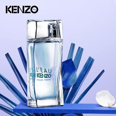 【双11加购】KENZO/凯卓纯净之水男士淡香水风之恋柑橘香香氛正品
