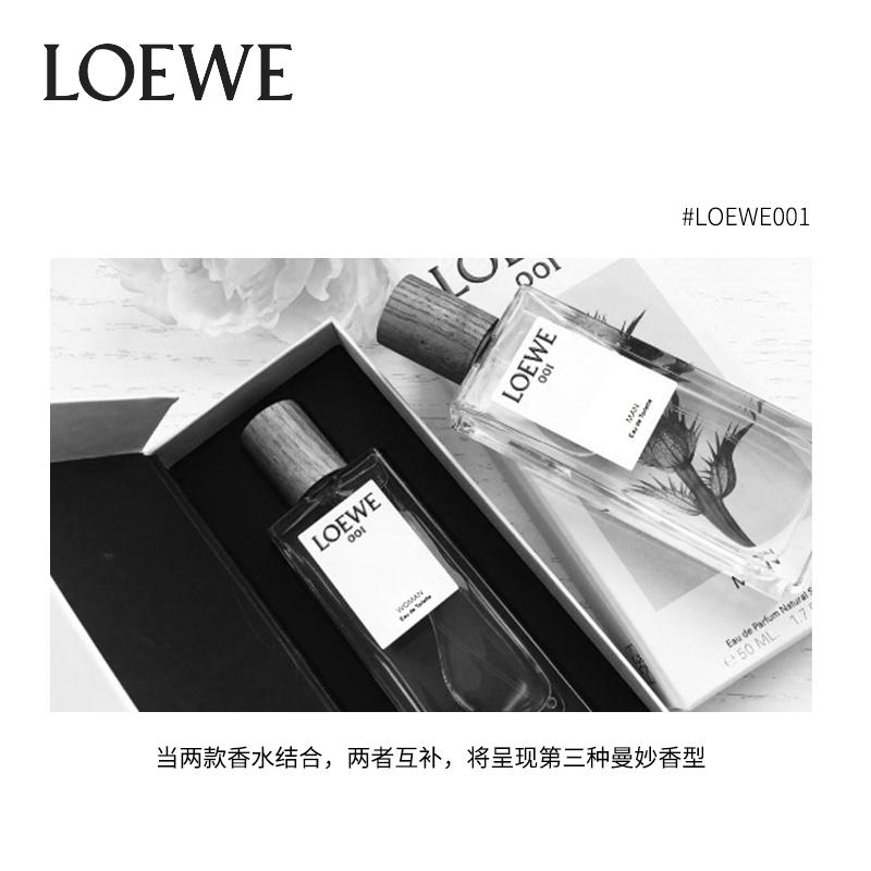 loewe香水怎么看真假图片