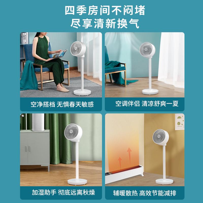 TCL空气循环扇电风扇家用落地扇静音遥控立式风扇台式涡轮电扇 No.4