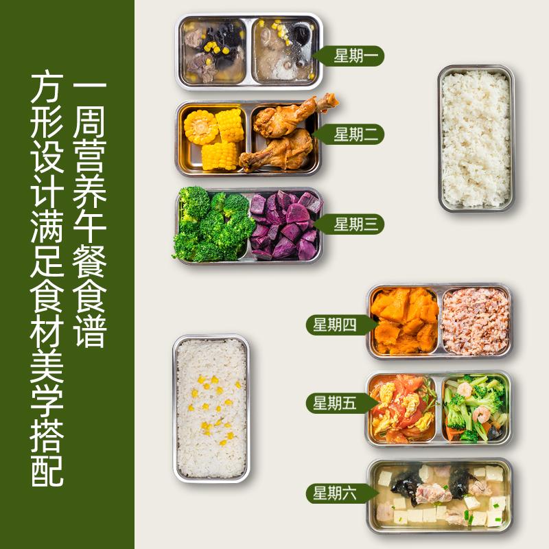 【红心】电热饭盒保温可插电便当盒