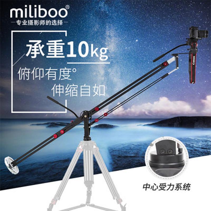 米泊MYB501单反小摇臂可伸缩折叠摄影摄像婚礼拍摄DV电影3米便携