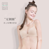 Que a one-piece Seamless underwear autumn and winter female high school students no rims sleep little girls sports bra thin section