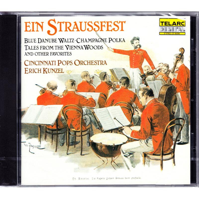 红衫仔1+2 施特劳斯家族圆舞曲 孔泽尔 原版进口CD 发烧