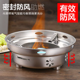 Thick stainless steel solid liquid alcohol stove small pot home outdoor student dormitories one pot pot alcohol