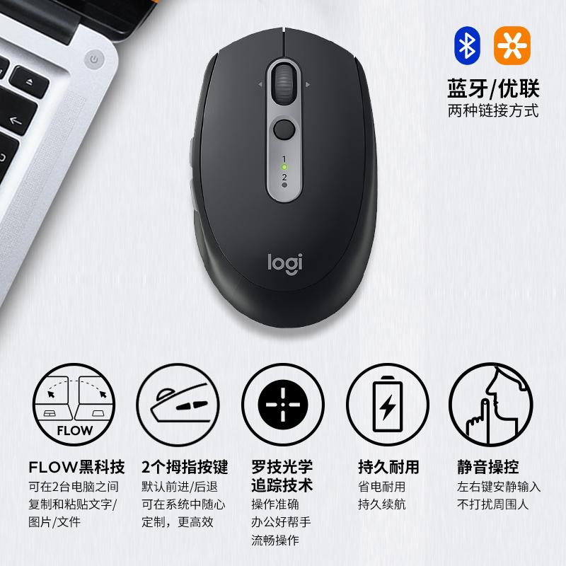 罗技M590 无线静音蓝牙鼠标笔记本电脑安卓surface小米平板手机MAC商务办公双模Pebble鹅卵石便携省电男/女生