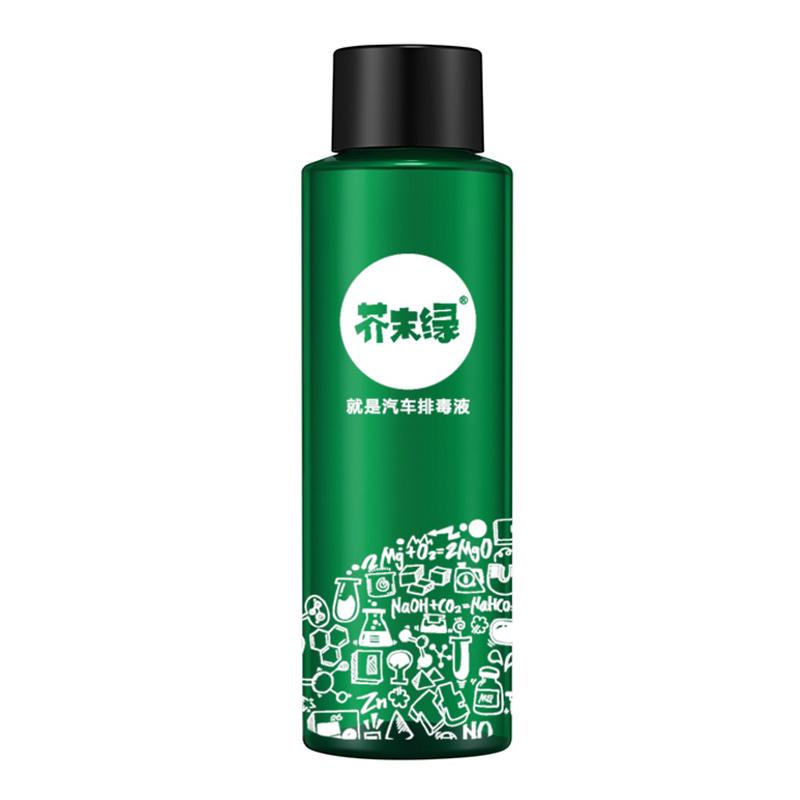 芥末绿聚醚胺燃油宝除积碳汽油添加剂节油汽车排毒液清洗剂节油
