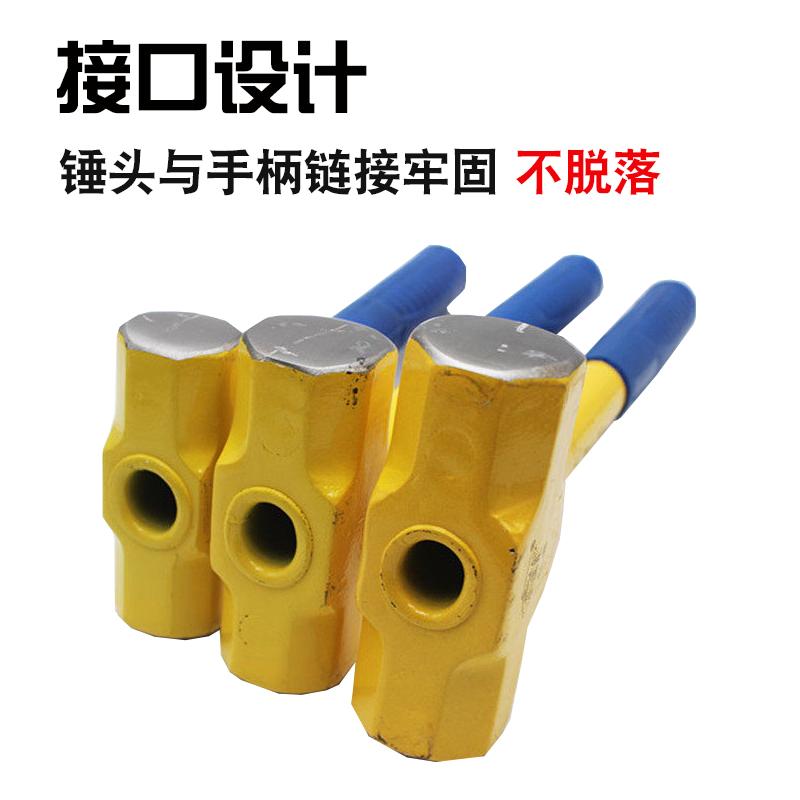 圆头锤八角锤家用安全铁锤应急逃生多功能榔头