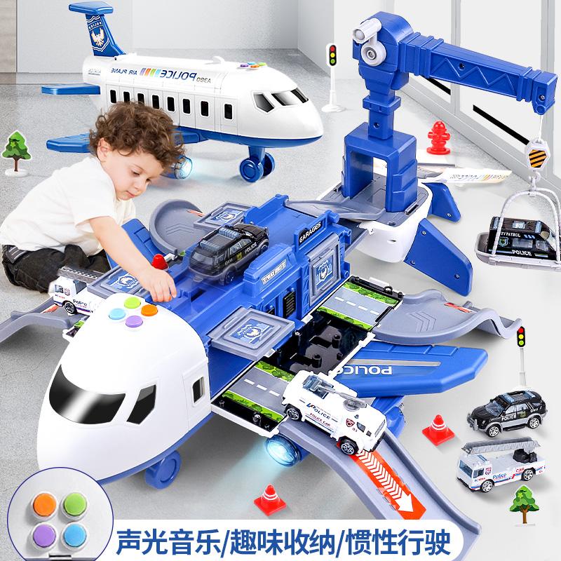 飞机玩具儿童耐摔宝宝益智女男孩小汽车警察超大号轨道多功能套装