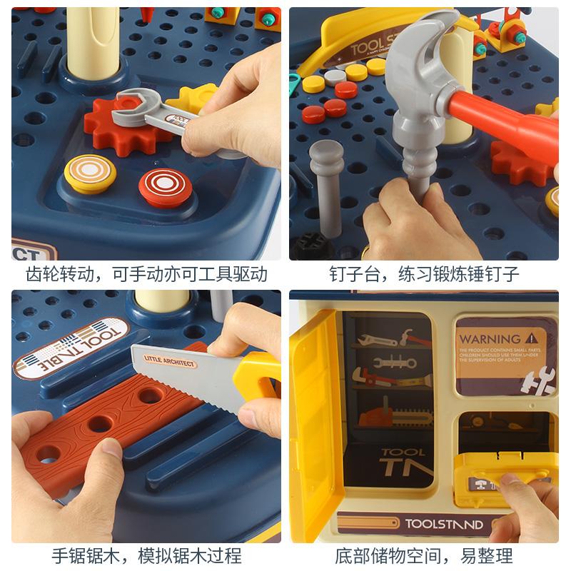 儿童修理工具箱玩具套装电动拧螺丝仿真过家家维修拆卸男孩益智【图5】