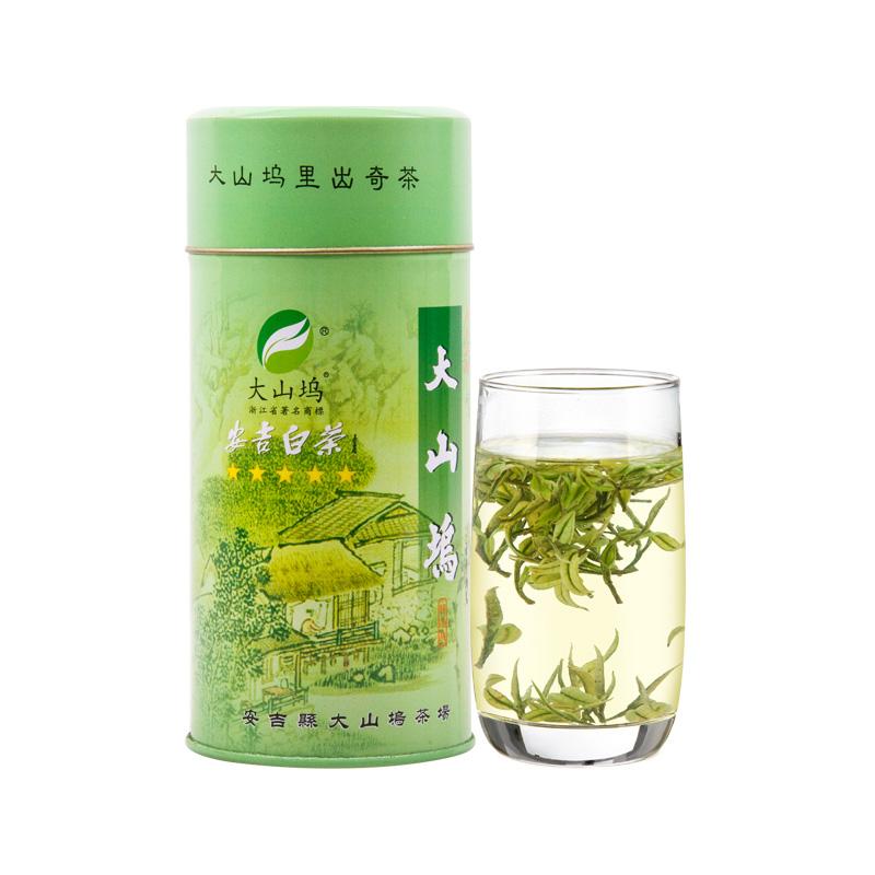 新茶珍稀绿茶 2018 星正宗茶叶 5 明前春茶精品特级 50g 大山坞安吉白茶