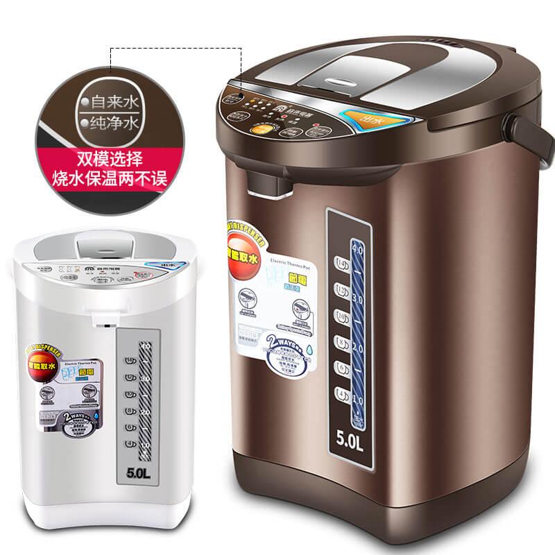 容声电热水瓶全自动保温一体烧水壶家用智能恒温电热水壶5l大容量
