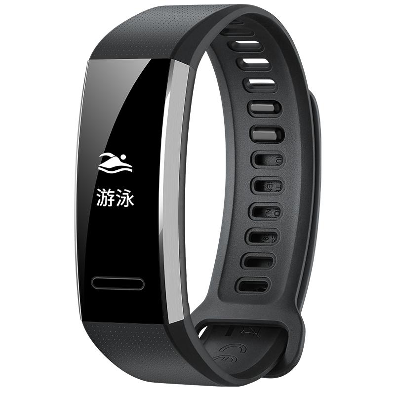华为运动智能手环计步 心率监测 多功能防水男女手表官方旗舰店