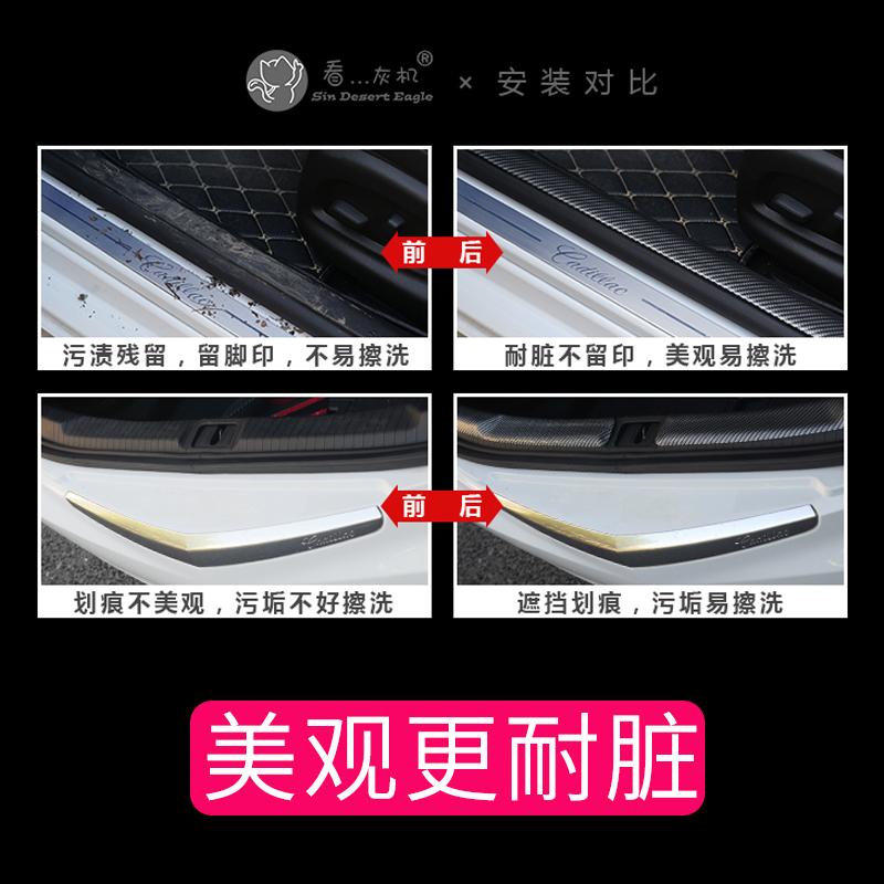 汽车门槛条 碳纤纹 看灰机防撞条车门通用防踩贴防刮蹭踏板装饰条