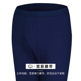 2019年新款纯棉保暖裤男秋衣秋裤套装青少年内衣打底衣裤冬季内穿