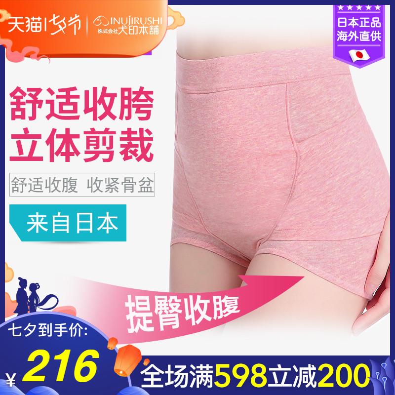 日本犬印孕婦產後收腹褲產婦塑身提臀高腰內褲女純棉收腹內褲夏季