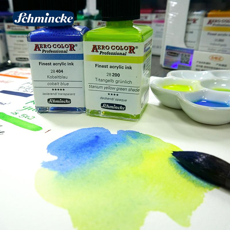 德国Schmincke史明克ACRYLIC彩色丙烯墨水艺术家颜料AERO专业绘图墨水28ml绘图插画DIY彩色液体9色套装链接1