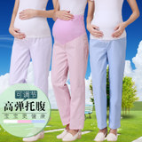 Pregnant belly boarding nurse nurse pants pregnant women pants large size elastic waist pants free shipping white pregnant women doctors nurse