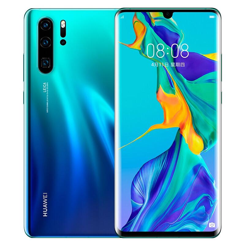 新品智能手機 nova4e p20pro mate20pro 手機官方旗艦店正品華為榮耀 Pro P30 華為 Huawei 順豐速發 稀缺現貨