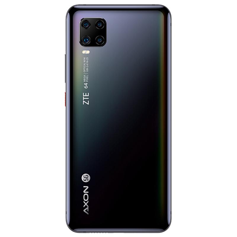 万四摄防抖视频手机 6400 双模官方正品旗舰手机 5G 全迫形 765G 骁龙 5G 11 Axon 天机 中兴 ZTE 预售