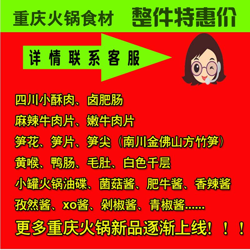 四川火锅食材新鲜涮菜材料配菜品商用牛脸肉新鲜重庆冷冻带皮牛肉