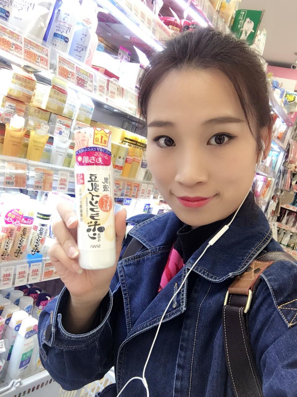 郭婧日本SANA 豆乳美肌乳液補水保溼淨白男女孕婦敏感肌用150ml