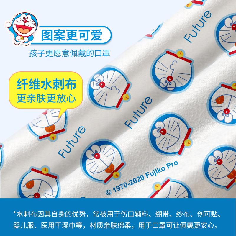 超亚医用外科口罩一次性三层医学薄款透气儿童成人哆啦A梦口罩