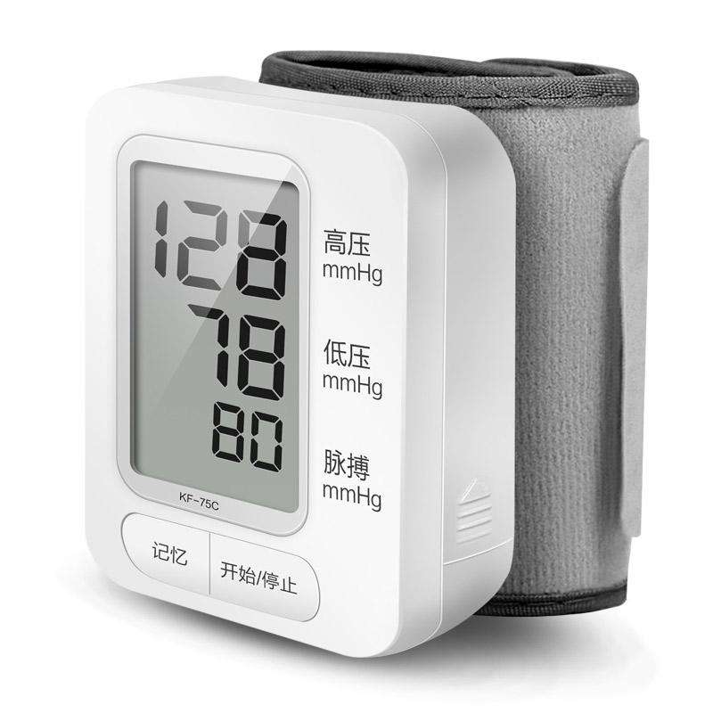 手腕式电子血压计测量血压器血压测量仪家用医用精准全自动血压表