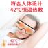傲趣眼部按摩仪热敷眼睛按摩器视力眼保仪缓解眼疲劳眼罩护眼仪