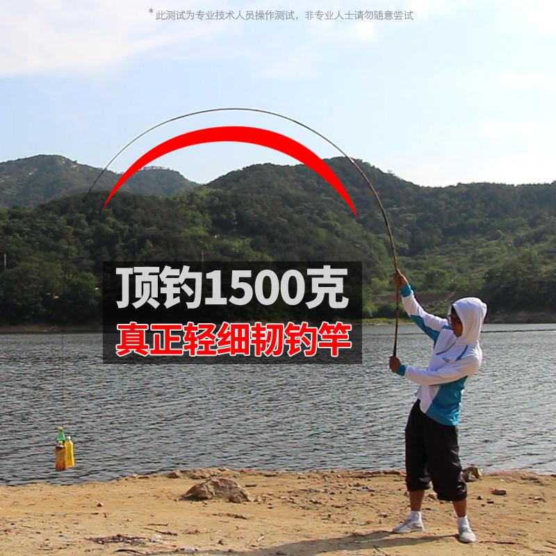 调超轻超细极细钓鱼竿手杆 28 年新款鲫鱼竿五大品牌 2019 世尚藤田