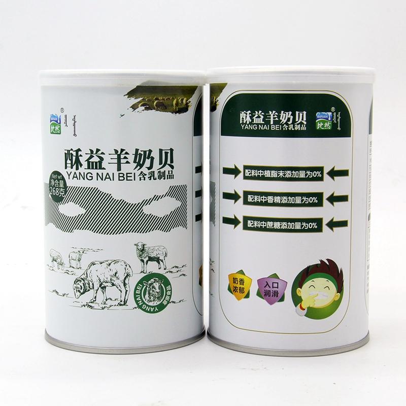 羊奶贝罐装羊奶片内蒙古特产比然羊奶乳制品奶片 268g 羊羊奶贝酥益